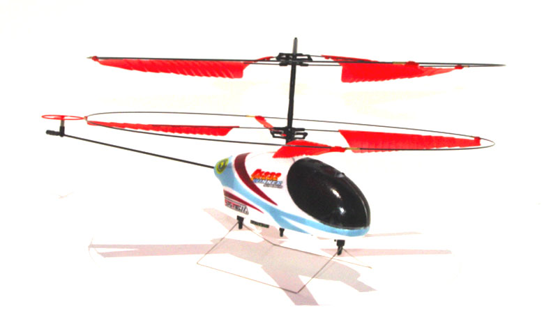 rc wild wheel helicopter